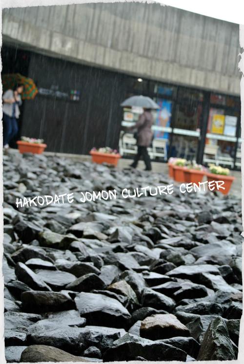 20130506jomon1