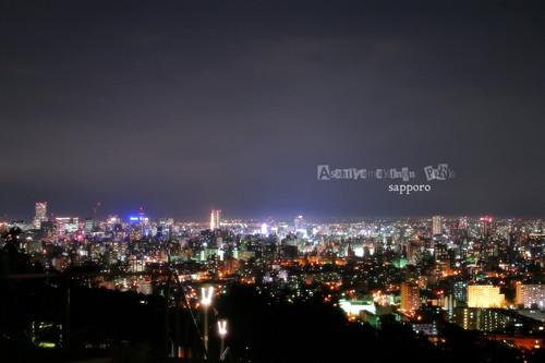 20130910asahiyama4