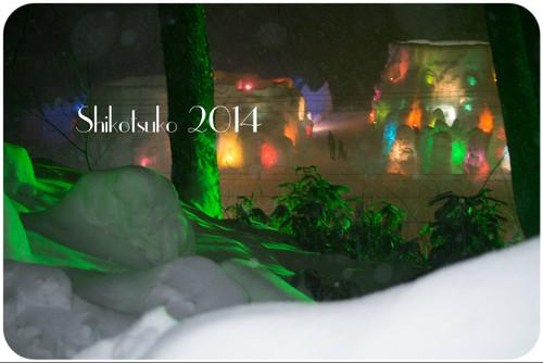 20140126shikotsuko029