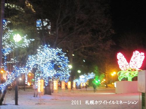 2011120805sapporo