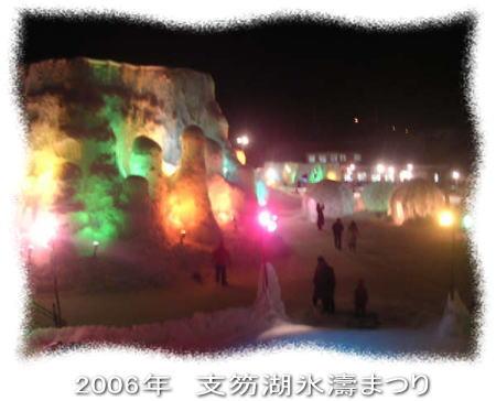 20120201sikotuko1