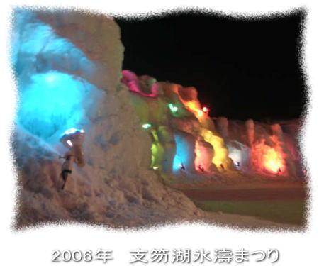 20120201sikotuko3