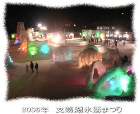 20120201sikotuko4