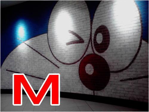 Mmyou201106m