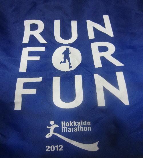 20120825hokkaidomarathon