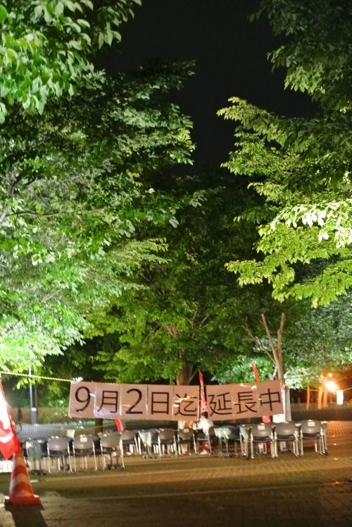 20120902kitaeerubeer2_2