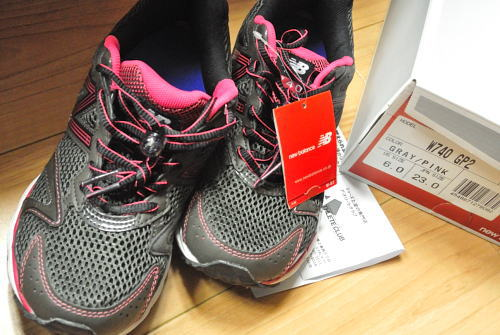 20121022runningshoes